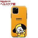 iPhone 11 Pro Max デュアルガード ベーシッ