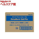 テトラ マリンソルトプロ(800L)【Tetra(テトラ)】 その1