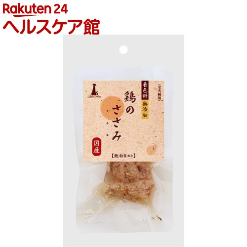 アドメイト 鶏のささみ 鰹粉末配合(60g)【アドメイト(ADD.MATE)】