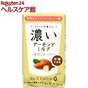 筑波乳業 濃いアーモンドミルク 香ばしロースト(125mL*...