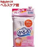 リクープ かるる 30ml ショーツタイプ ピンク Lサイズ(1枚入)【かるる】