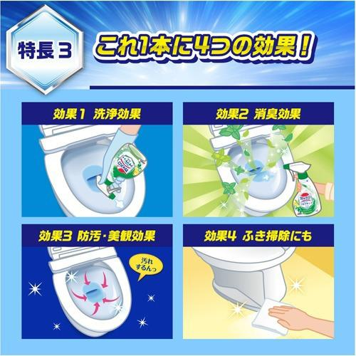 トイレマジックリントイレ用洗剤ツヤツヤコートシトラスミントつめかえ用