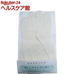 ラッシュ ほほえみシルク 絹手袋W ホワイト フリーサイズ(1双)【ラッシュ】