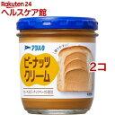 アヲハタ ピーナッツクリーム(140g*2コセット)【アヲハタ】