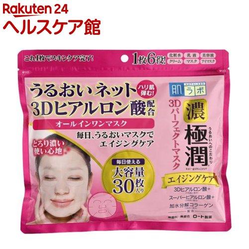 スキンケア, シートマスク・フェイスパック () 3D(30(350ml))()