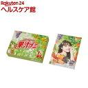 果汁グミ特別セット'19(石原さとみB5クリアファイル付き)(11袋入)
