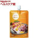 【訳あり】料亭の味 からし酢みそ(100g)【料亭の味】