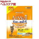 AllWell 避妊・去勢した猫の体重ケア 筋肉の健康維持用 フィッシュ味 挽き小魚とささみフリーズドライパウダー入り 200g