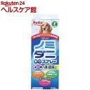 ペティオ NEW ノミ・ダニ取りスプレー 犬用(200ml)【ペティオ(Petio)】 その1