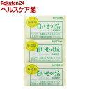 ミヨシ石鹸 無添加 白い石鹸(108g*3コ入)【ミヨシ無添加シリーズ...