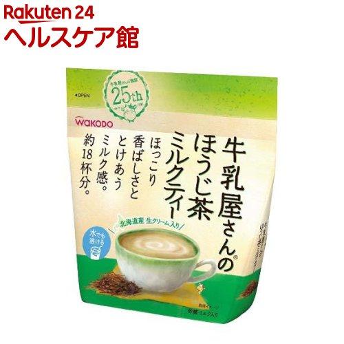 牛乳屋さんのほうじ茶ミルクティー 袋(200g)【more30】【牛乳屋さんシリーズ】