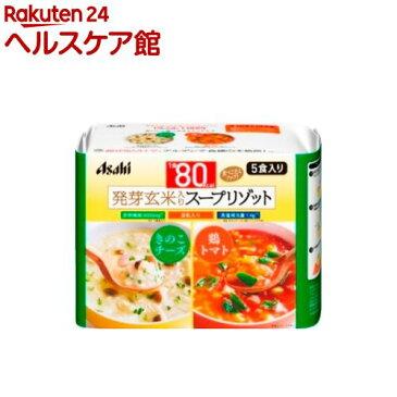 リセットボディ 豆乳きのこチーズ&鶏トマトスープリゾット(5食入)【リセットボディ】
