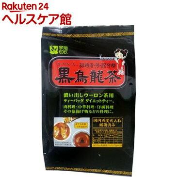 宇治森徳かおりちゃん 黒烏龍茶ティーパック(5g*40袋入)