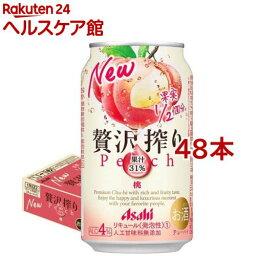 アサヒ 贅沢搾り 桃 缶(350ml*48本セット)【アサヒ 贅沢搾り】