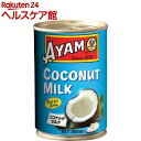 アヤム ココナッツミルク(400mL)【アヤム】...