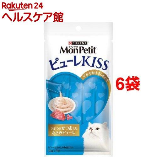 モンプチ ピューレキッス つぶつぶかつお入り ささみピューレ(40g*6コセット)【モンプチ】