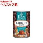 エデン キドニービーンズ缶詰(425g)【エデン】