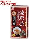 【訳あり】OSK くらしのファミリーパック 国産減肥茶(4g*16袋入)