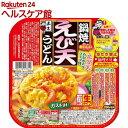 五木食品 鍋焼えび天うどん(220g*18コ入)