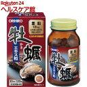 新牡蠣エキス粒(120粒)【オリヒロ(サプリメント)】