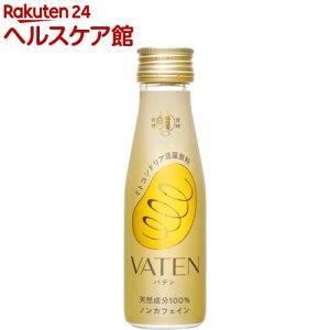 福光屋 VATEN ノンカフェイン(100ml*10本入)【福光屋】