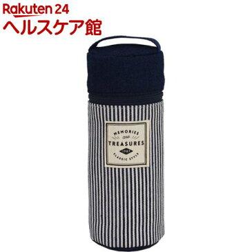 保冷&保温 ペットボトルケース ヒッコリーデニム*ネイビー M-12955(1コ入)