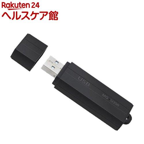 ベセトジャパン 仕掛け録音ボイスレコーダー VR-U30-16GB(1台)