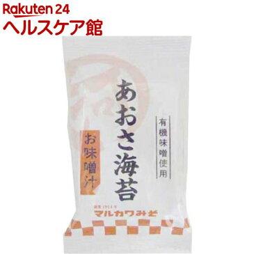 即席みそ汁 国産 あおさ海苔(8g)【マルカワみそ】