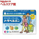 【第2類医薬品】トラベルミン(6錠)【トラベルミン】...
