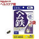 DHC ヘム鉄 20日分 【40粒】(ディーエイチシー)