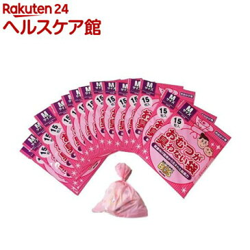おむつが臭わない袋BOS ベビー用 Mサイズ 袋入(15枚*15コセット)【防臭袋BOS】【送料無料】