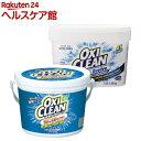 オキシクリーン 漂白セットA(1セット)【オキシクリーン(OXI CLEAN)】