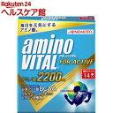 アミノバイタル 2200mg 14本入 製品画像