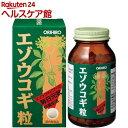エゾウコギ粒(約400粒入)【オリヒロ(サプリメント)】