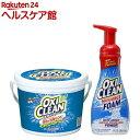 オキシクリーン 汚れ落としセットA(1セット)【オキシクリーン(OXI CLEAN)】