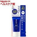 雪肌精 ホワイト BBクリーム 01 やや明るい自然な肌色(30g)【雪肌精】 その1