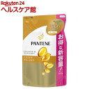 パンテーン エクストラダメージケア トリートメントコンディショナー 詰替(300g)【more30】【PANTENE(パンテーン)】