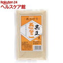 オーサワ 黒豆きな粉 (八幡平)(100g)【オーサワ】 その1
