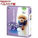 ネオシーツFX ワイド 薄型(90枚入)【ネオ・ルーライフ(NEO L...