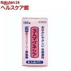 【第3類医薬品】3Aマグネシア(180錠)【スリーエーマグネシア】