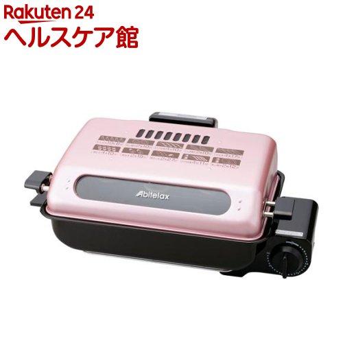 アビテラックスフィッシュロースターAFR-1105S(1台)【アビテラックス】
