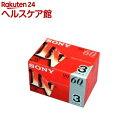 ソニー ミニDVカセット 3DVM60R3(3本入)【SONY(ソニー)】