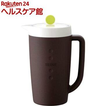 サーモス 保冷サーバー TPG-1500 ダークブラウン(1コ入)【サーモス(THERMOS)】