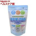 粉末 酸素系漂白剤 750g