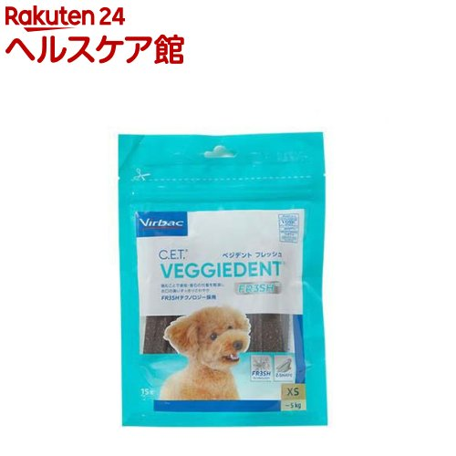 デンタルケア用品, 歯磨き用おもちゃ・ゴム・ガム  C.E.T. XS(15)