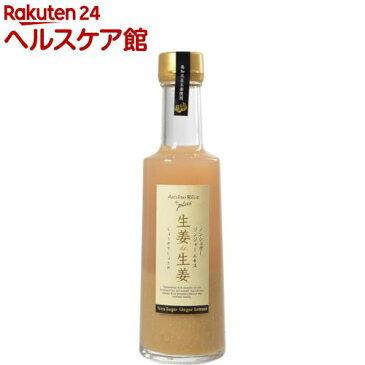 アミノリセプラス 生姜DE生姜(300mL)【アミノリセ】