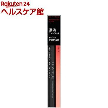 ケイト ディメンショナルルージュ PK-1(1.3g)【KATE(ケイト)】
