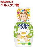 あわ入浴液 あわあわランド りんごの香り(300ml)【白元アース】[入浴剤]