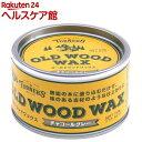 ターナー オールドウッドワックス チャコールグレー(350ml)【ターナー】