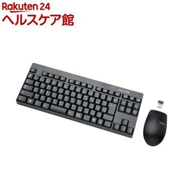 エレコム 2.4GHzワイヤレスコンパクトキーボード&マウス ブラック TK-FDM086MBK(1セット)【エレコム(ELECOM)】